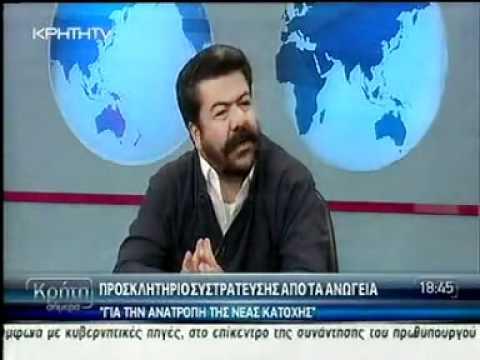 BODYGUARD ACADEMY GREECE ΠΑΤΕΡ ΑΝΔΡΕΑΣ ΚΕΦΑΛΟΓΙΑΝΝΗΣ