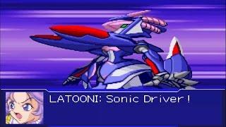Super Robot Wars Original Generation 2 - Fairlion S All Attacks