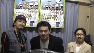 劇団扉座、第44回公演『サツキマスの物語』のCMです☆ 第1回のゲスト...
