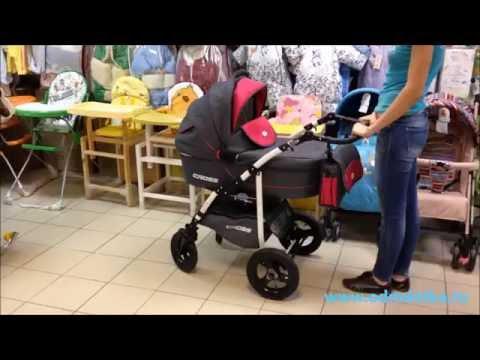 Обзор коляски детской Sojan Cross 3в1
