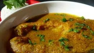 Bengali Mustard Fish Curry Recipe