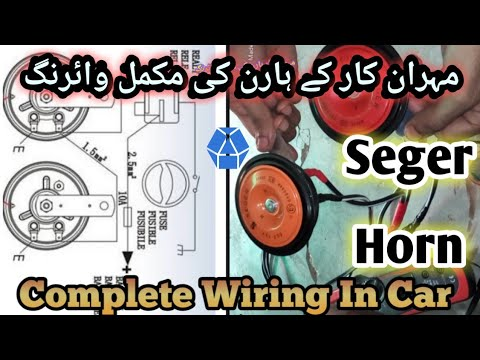 Mehran Car Wiring Horn Seger Horn Replay Wiring In Mehran Car