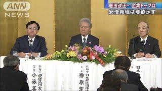 安倍総理大臣が「今年こそ議論を深めたい」と意欲を示す憲法改正につい...