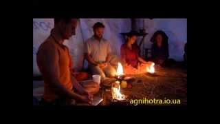 Агнихотра на Йога-лагере