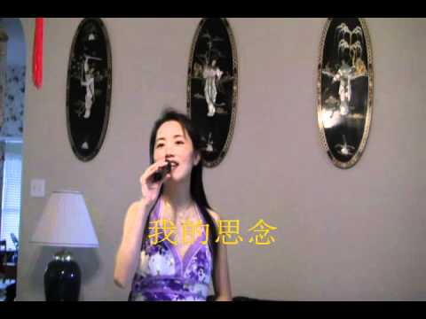 (毛宁/杨玉莹 )心雨 Duet By  林富贵 / 梁群(Qunliang )