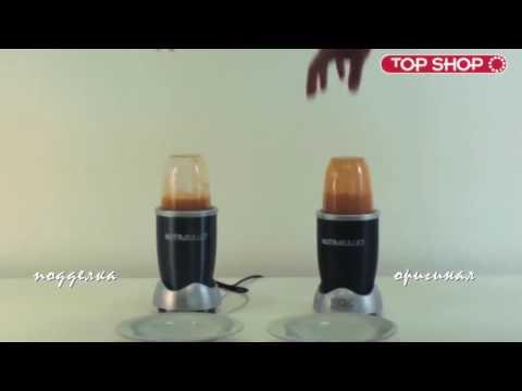 Промокоды Top Shop TV