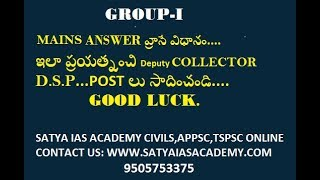 Download GROUP 1 MAINS ANSWER WRITING Mp3 and Videos