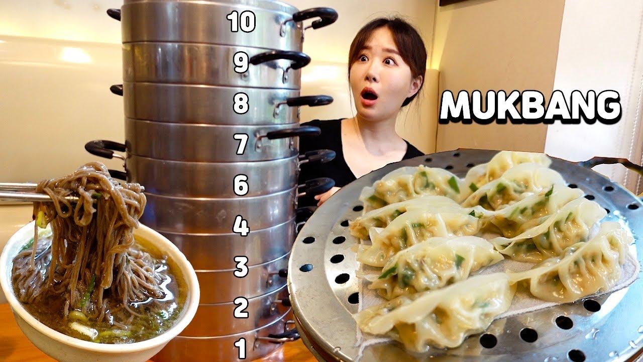 이 집 만두는 못 참지..🥺만두 100개 총 10판 먹고 왔습니다!!! 청실홍실 판모밀, 만두 먹방 Mandu, Buckwheat noodles OUTDOOR MUKBANG