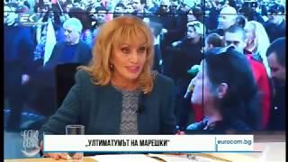 ✅ Честно казано с Люба Кулезич - ПРЕМИЕРА по Евроком