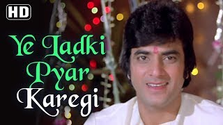 Ye Ladki Pyaar Karegi (HD)   Tumhari Kassam Song   Navin Nischol   Padmini Kapila
