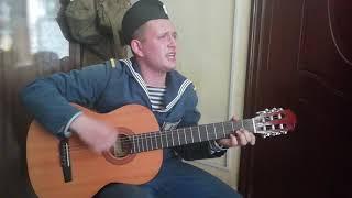 """""""Возьми моё сердце"""" под гитару ария"""