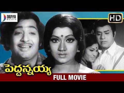 Peddannayya Telugu Full Movie HD | Jaggayya | Prabha | Sangeetha | Satyam | Divya Media