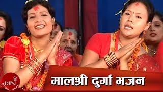 जय देवी भैरवी - मालश्री दुर्गा भजन | DURGA BHAJAN MALASHREE - JAYA DEVI BHAIRAWI | ARUN UPATYAKA