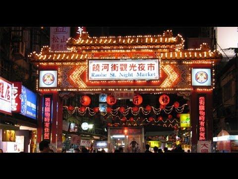 Taipei, Taiwan night market, Raohe Street Market.