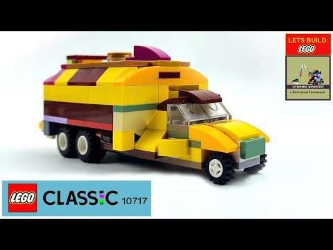 Download How to build LEGO 10717 from COSTCO: 2017 Freghtliner M2-106 Water Tank Truck