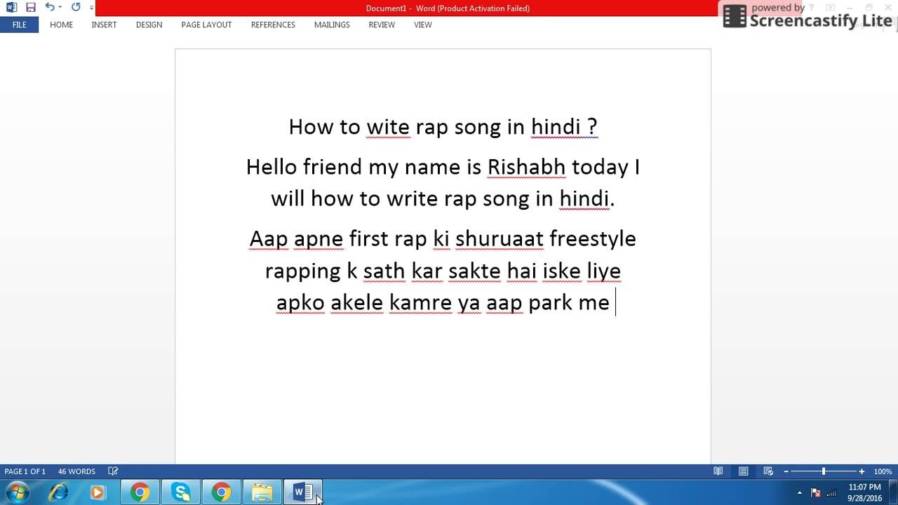 design brief for writing a rap song