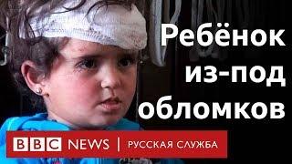 Война в Сирии: ребенка спасли из-под обломков в Идлибе