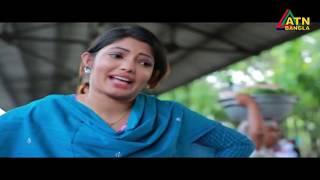 ঈদের হাসির নাটক | টিকিট | Ticket | Bangla Natok | ATN BANGLA Official