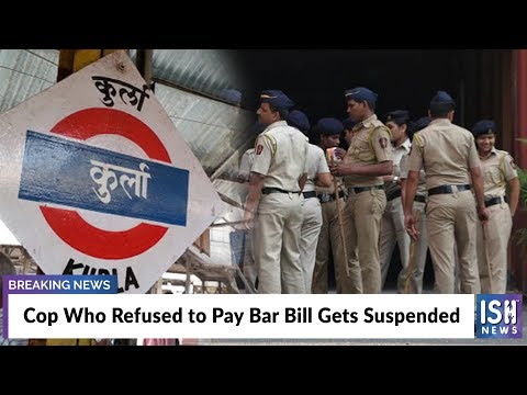 Cop Who Refused to Pay Bar Bill Gets Suspended