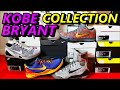 MY KOBE BRYANT SNEAKER COLLECTION