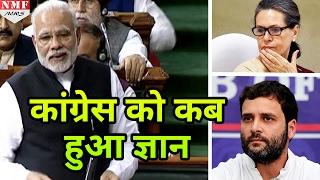 Modi ने Mallikarjun Khadge पर ली चुटकी, पूछा कब हुआ Black Money पर ज्ञान