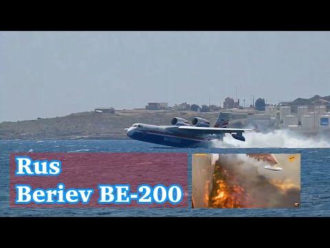 Yangın Söndürme için Rusya'dan kiralanan uçağın su alma ve boşaltma görüntüleri.