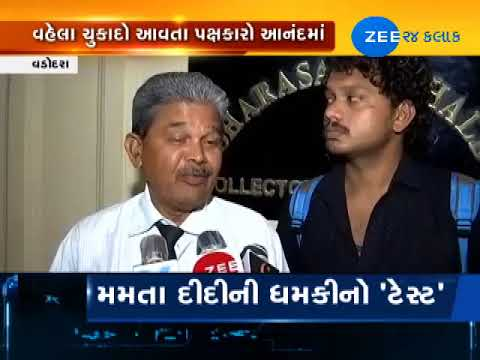 Vadodara: Open Court started in 8 Taluka's of Vadodara District: ZEE 24 KALAK