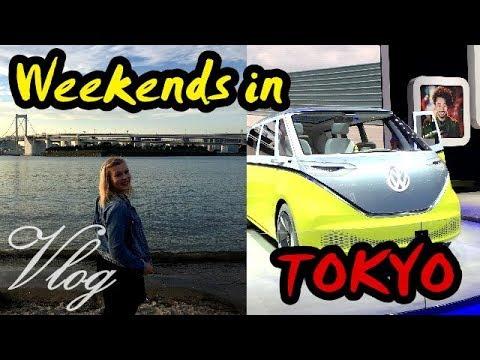 Tokyo Motorshow, Odaiba und Deutschlandfest!  | Weekends in Tokyo | FMW