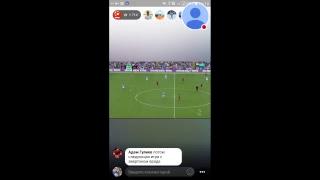 Манчестер Сити  - Ливерпуль прямой эфир на русском