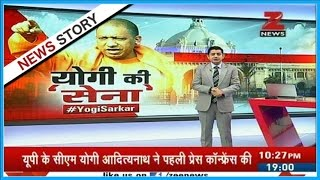 Top highlights of UP CM Yogi Adityanath's press conference