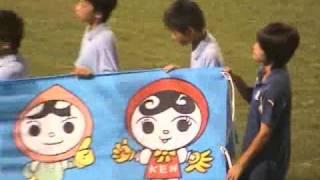 2007/08/15 磐田×FC東京:ハーフタイム