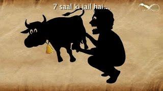 Holy Cow : MP Nahi Maharashtra Bhi Ajab Hai