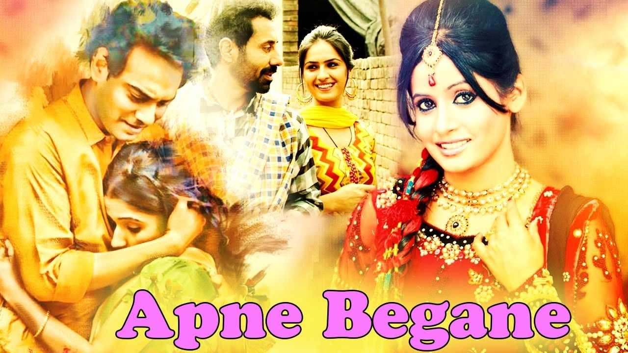 Apne Begane | Full Romantic Punjabi Movie | Miss Pooja | Parminder Dhillon