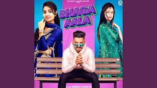 Bhaga Aala