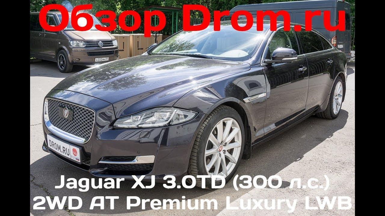 Jaguar XJ 2017 3.0TD (300 л.с.) 2WD AT Premium Luxury LWB - видеообзор - YouTube
