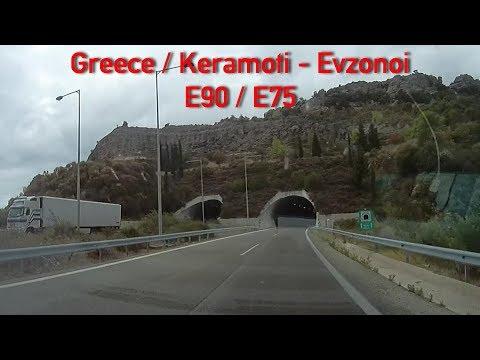 E75/E90 Driving north of Greece 2x Speed
