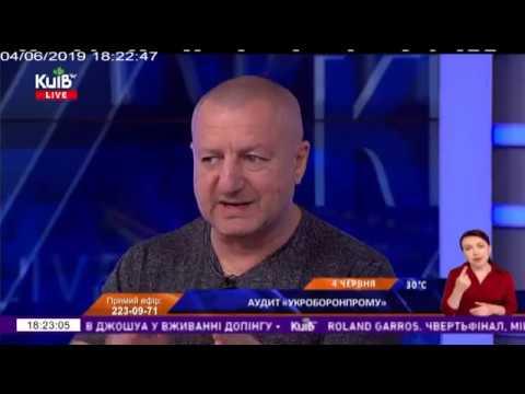 Телеканал Київ: 04.06.19 Київ Live з Василем Климчуком 18.00