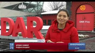 Фильмы, музыка и радио с телефона в HD-качестве теперь и в Казахстане!