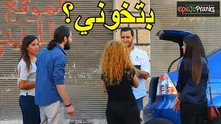 اقوى مقالب 2017 في الوطن العربي | Best Of 2017