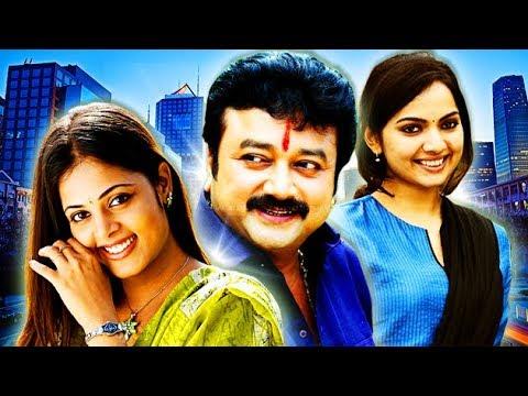 Crime File | Full Tamil Dubbed Movie | Jayaram, Samvrutha Sunil, Sindhu Menon | HD