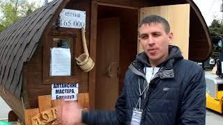 Компания Алтайские мастера - изделия из дерева