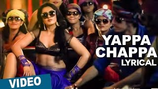 Yappa Chappa Song with Lyrics | Kanithan | Atharvaa | Catherine Tresa | Anirudh | Drums Sivamani