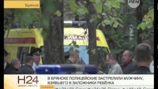 В Брянске застрелили наркомана-шантажиста