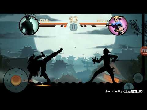 Shadow Fight: 2 Mod Apk 1 Vedio