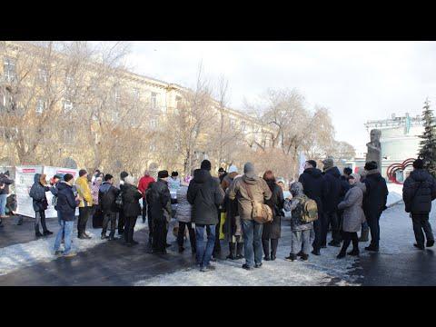 """Челябинск: """"Конституция свободных людей"""""""