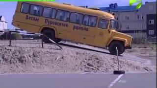 Не в каждом городе Ямала есть шанс сдать на права категории