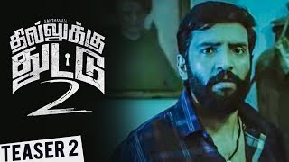 Dhilluku Dhuddu 2 Teaser 02 Reaction