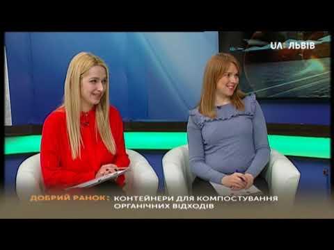 15.04.2019 Добрий Ранок. UA:Львів. Ірина Миронова