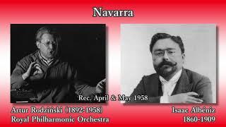 Albéniz: Navarra, Rodziński & RPO (1958) アルベニス ナバーラ ロジンスキ