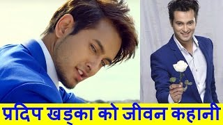 Pradip Khadka Superstar Life Story || [Movie Star] {Nepali}